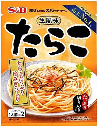 S&B 生風味スパゲッティソース たらこ 53.4g×10個