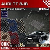 【送料無料】AUDI TT 8JB CHKマット フロアマット 純正 TYPE 右ハンドル,ダークグレー/ブラック