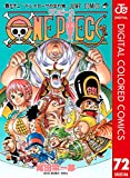 ONE PIECE カラー版 72 (ジャンプコミックスDIGITAL)