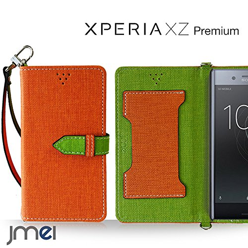 Xperia XZ Premium ケース SO-04J 手帳型 エクスペリアxz プレミアム カバー ブランド 手帳 閉じたまま通話ケース VESTA オレンジ Sony simフリー スマホ カバー 携帯ケース 手帳型 スマホケース 全機種対応 ショルダー スマートフォン