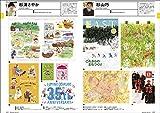 イラストレーションファイル2017 上巻 (玄光社MOOK) 画像