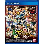 Jスターズ ビクトリーVS(予約特典:「Jスターズビクトリーブック」付) - PS Vita