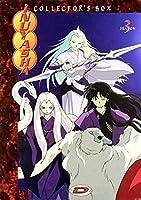Inuyasha Serie 3 - Complete Box (6 Dvd) [Italian Edition]