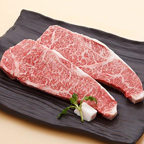 神戸牛 サーロイン ステーキ 200g×3枚(日時指定 無料)