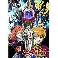 【早期購入特典あり】機動戦士ガンダムUC Blu-ray BOX Complete Edition