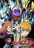 OVA 機動戦士ガンダムUC Blu-ray BOX Comp...