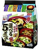 永谷園 味噌汁庵 選べる5メニュー 5袋入×2個
