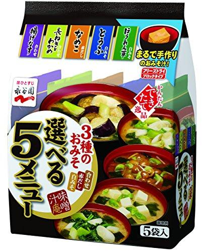味噌汁庵 選べる5メニュー 袋40g