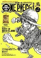 ワンピース ルフィ エース サボ IF 尾田栄一郎 ムック本に関連した画像-02