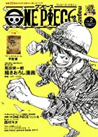 ONE PIECE magazine 第02巻