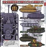 ホビーガチャ 陸上模型 戦車コレクション弐 [全6種セット(フルコンプ)]