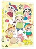 学園ベビーシッターズ 7 (特装限定版) [DVD]