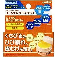 【第3類医薬品】ユースキン メディリップ 8.5g ×8