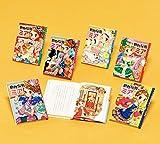 動物探偵ミア(既刊6巻)