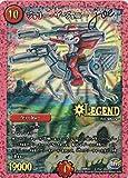 デュエルマスターズ ジョリー・ザ・ジョニー(レジェンドレア)/革命ファイナル 最終章 ドギラゴールデンvsドルマゲドンX(DMR23)/ シングルカード