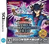 「遊戯王5D's WC2010」の画像