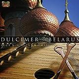 ベラルーシのダルシマー (Dulcimer of Belarus) [Import CD from UK]