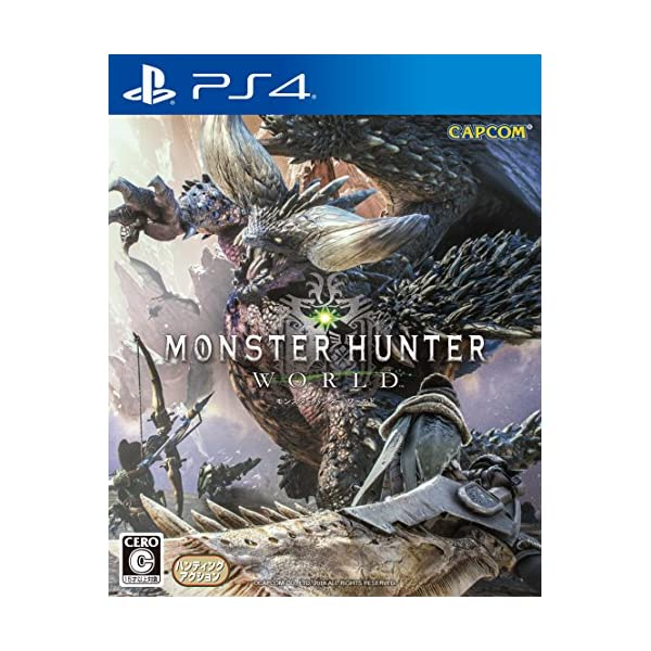 モンスターハンター:ワールド - PS4の商品画像