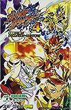 ガイストクラッシャー 4 (ジャンプコミックス)