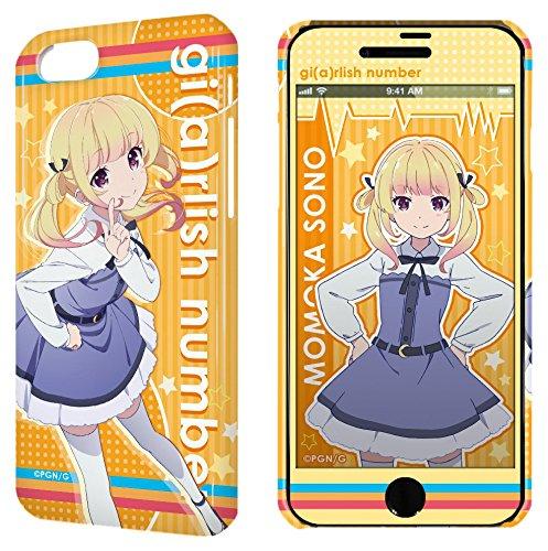 デザジャケットガーリッシュ ナンバー iPhone 7ケース&保護シート デザイン04 ( 苑生百花 ) DJAN-IPG0-m04の詳細を見る