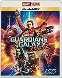 ガーディアンズ・オブ・ギャラクシー:リミックス MovieNEX [ブルーレイ+DVD+デジタルコピー(クラウド対応)+MovieNEXワールド] [Blu-ray](DVD全般)