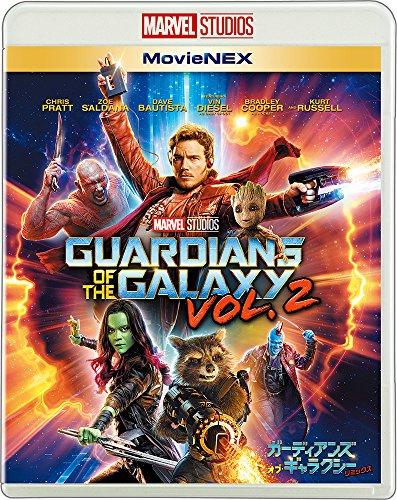 ガーディアンズ・オブ・ギャラクシー:リミックス MovieNEX [ブルーレイ+DVD+デジタルコピー(クラウド対応)+MovieNEXワールド] [Blu-ray]
