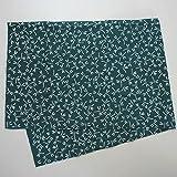 剣道屋 剣道具 面 手拭い(面手ぬぐい 面タオル) 本格染め トンボ TON-10 深緑