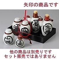 民芸胡椒 [ 6 x 8.5cm ] 【 カスター 】【 居酒屋 定食屋 和食器 飲食店 業務用 】
