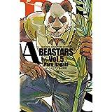 ビースターズ 12巻 beastars ビースターズ 面白い 漫画 感想 ビースターズ 新刊 ビースターズ アニメ化決定 ビースターズ 漫画 ビースターズ アニメ化決定 ビースターズ新刊 びーすたーず