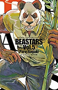 BEASTARS 5巻 表紙画像