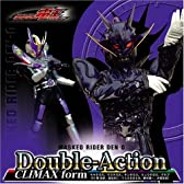 Double-Action CLIMAX form ジャケットD(リュウタロス)(DVD付)