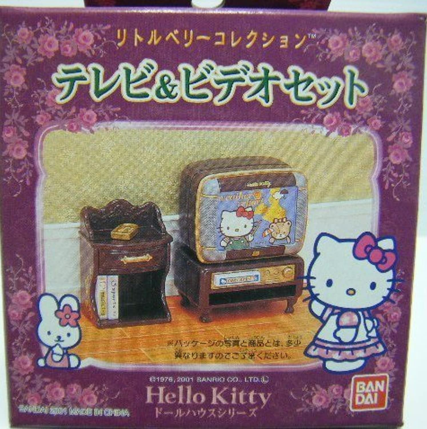 Hello Kitty Little Berry collection TV & video set
