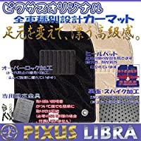車のマット マツダ MPV 1999.06-2003.10 全座席 スーパー 波柄ブラック