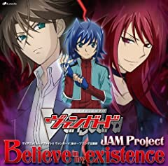 Believe in my existence♪JAM Project