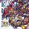 神姫PROJECT オリジナルサウンドトラックII