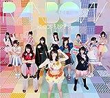 THE BEST OF RAINBOW(初回限定)(DVD付)