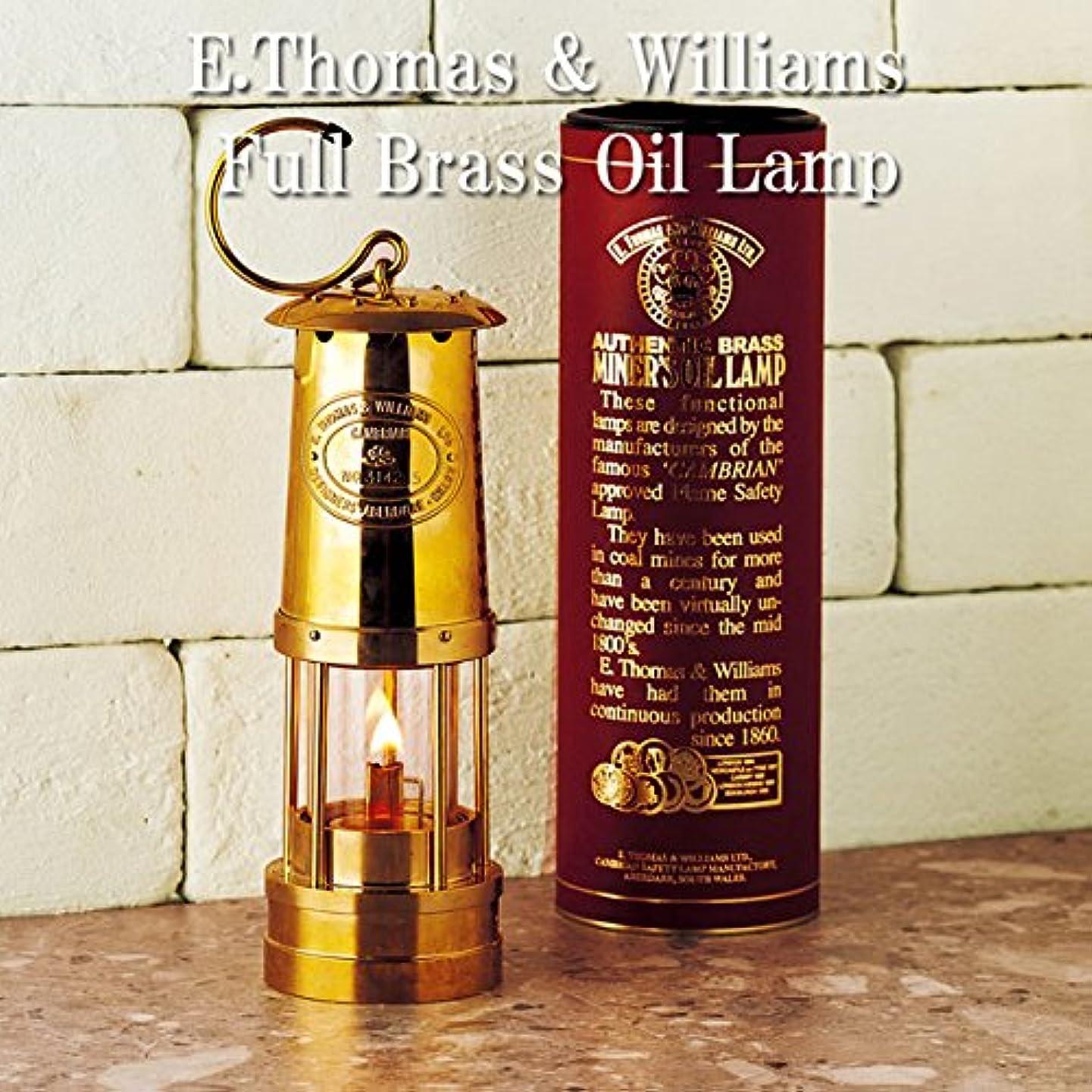 クレーター残酷な被害者『オイルランプ』ランタン型オイルランプ E.Thomas & Williams/イートーマス アンド ウィリアムス(ET-100)