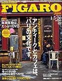 madame FIGARO japon (フィガロ ジャポン) 2009年 1/20号 [雑誌] 画像