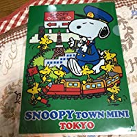 SNOOPY スヌーピー 東京駅一番街店限定クリアファイル