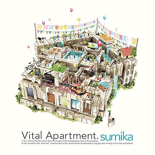 【sumika】ファンが選ぶ!おすすめ人気曲ランキングTOP10を紹介♪おすすめポイント解説付き☆の画像