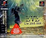 EVE ザ・ロストワン