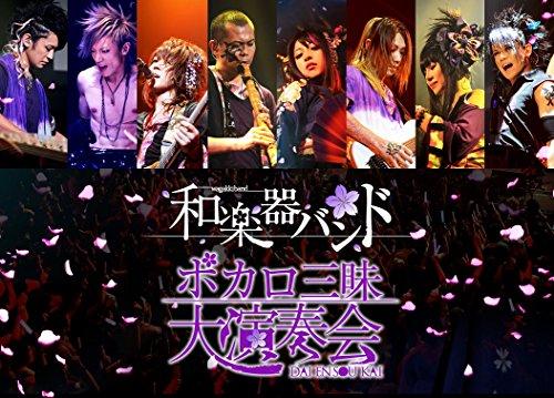 『雨のち感情論/和楽器バンド』はデビュー◯年目に出した初のCDシングル!発売背景を徹底解剖!の画像