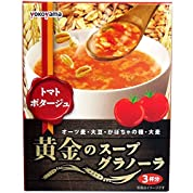 黄金のスープグラノーラ トマトポタージュ 3杯分