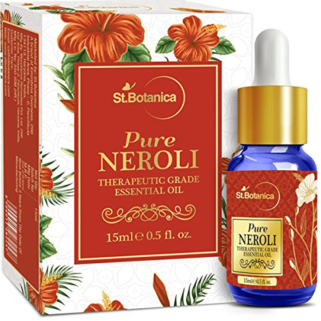 美徳典型的なメッセンジャーStBotanica Pure Neroli Pure Essential Oil, 15ml