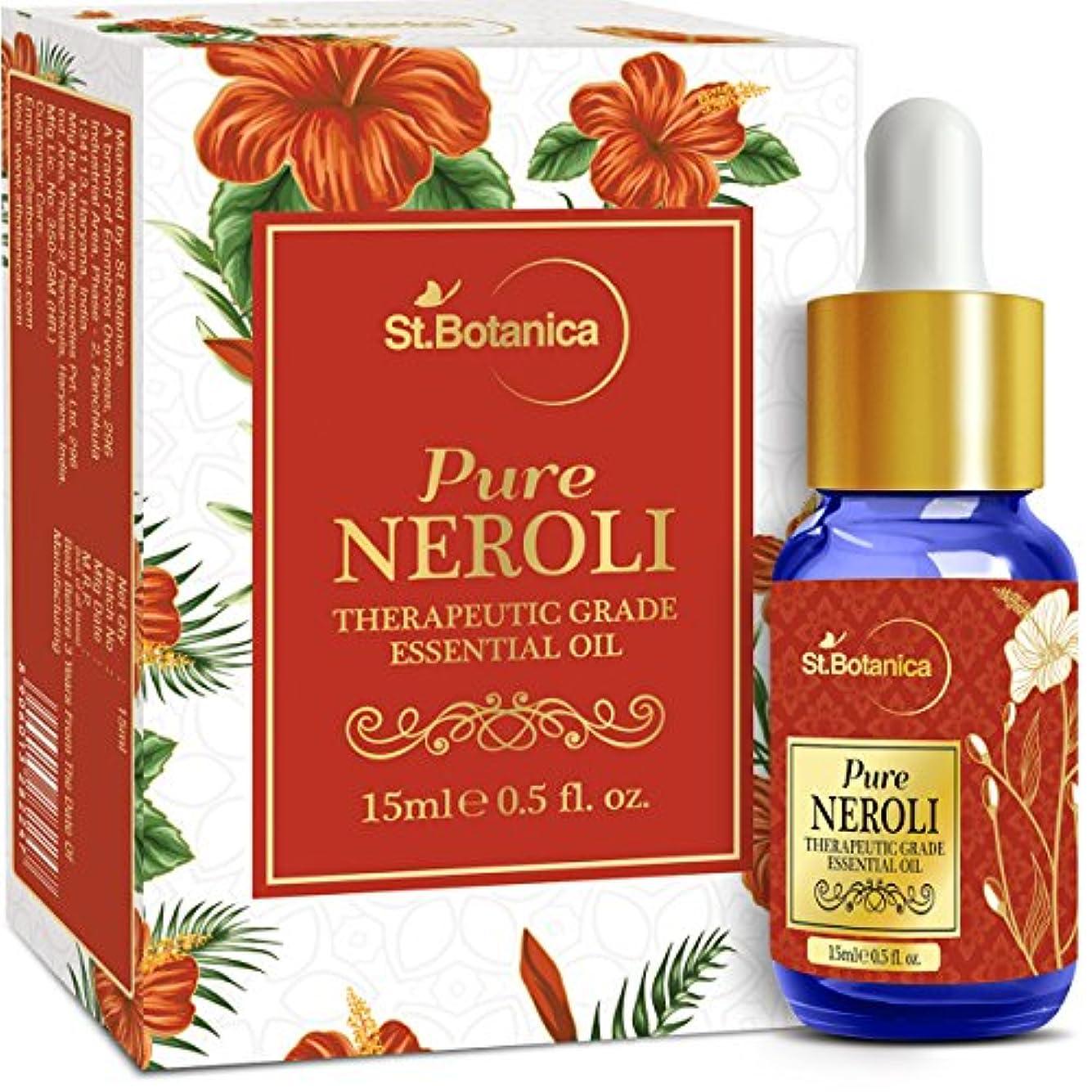 放棄された卑しい上へStBotanica Pure Neroli Pure Essential Oil, 15ml