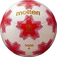molten(モルテン) サッカーボール 皇后杯 試合球 ホワイト×ピンク 5号 F5E5001