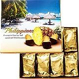 フィリピン 土産 フィリピン パイナップル チョコレートクッキー 1箱 (海外旅行 フィリピン お土産)