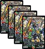【4枚セット】デュエルマスターズ/1 DMD34 DXデュエガチャデッキ「銀刃の勇者ドギラゴン」 リュウセイ・ジ・アース(スーパーレア)
