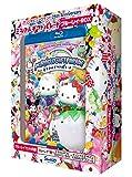 ミラクル・ギフト・パレード ブルーレイ&ミラクルギフトストロベリーライト入りBOX [Blu-ray]
