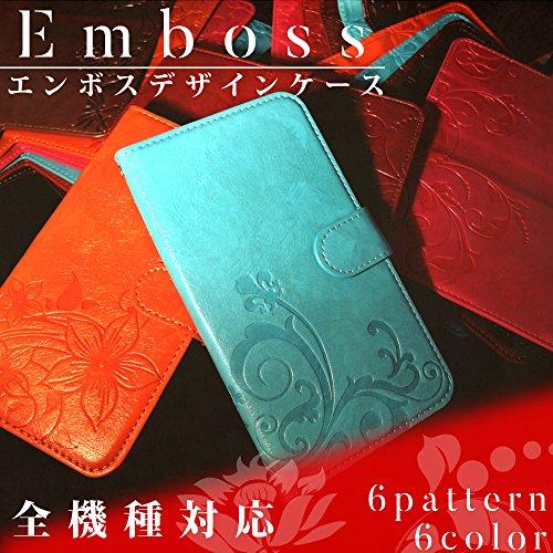 ホワイトナッツ LUMIX Phone P-02D ケース 手帳 エンボスデザイン ピンク/歯車 オーダー スマホケース 手帳型 全機種対応 カバー WN-OD180589